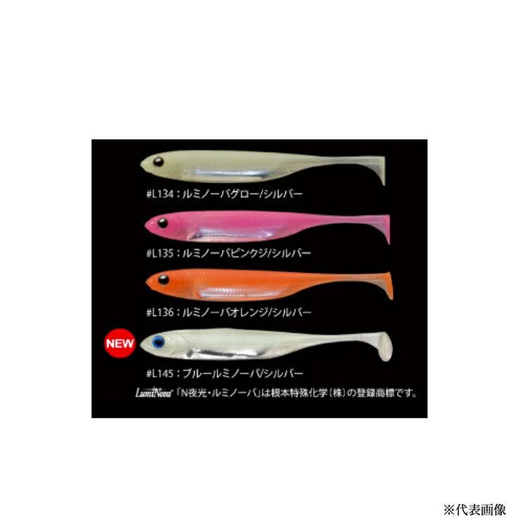 【釣り】Fish Arrow Flash-J Shad 4インチ ルミノーバシリーズ【510】【ラッキーシール対応】