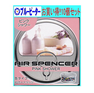 영광사 에어 스펜서(카트리지) 핑크 샤워(A42) 10개