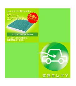 【エアフィルター】DENSO トヨタ・ダイハツ・スバル車用(DCC1009) クリーンエアフィルター 【500】
