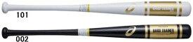 【野球一般用トレーニングバット】ASICS(アシックス) 硬式・軟式木製1300gヘビーモデルHARD TRAINING 3121A261【350】