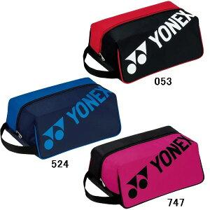 【スポーツバッグ】YONEX(ヨネックス)テニスシューズケース BAG1933【350】