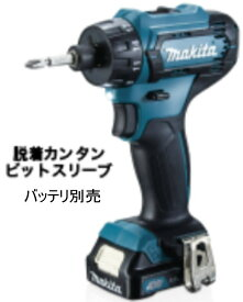 10.8V 充電式 ドライバドリル(本体のみ) マキタ DF033DZ【460】【ラッキーシール対応】