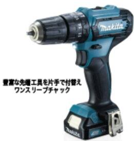 10.8V(1.5Ah)充電式 ドライバドリル マキタ DF333DSHX【460】【ラッキーシール対応】