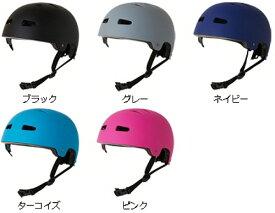 【スケートプロテクター】GO★SK8(ゴースケート)ジュニア用 ヘルメット【350】 【ラッキーシール対応】
