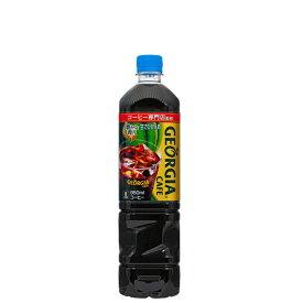 ジョージアカフェ ボトルコーヒー 甘さひかえめ PET 950ml (12本×1ケース) PET ペットボトル アイスコーヒー 安心のメーカー直送 コカコーラ社