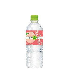い・ろ・は・す もも PET 555ml (24本×1ケース) PET ペットボトル 軟水 フレーバー ミネラルウォーター イロハス いろはす