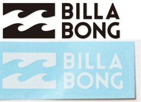【マリングッズ】BILLABONG(ビラボン)STICKER(ステッカー)W:120mm B00-S13【350】【ラッキーシール対応】