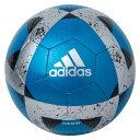 【サッカーボール】ADIDAS(アディダス)スターランサー クラブエントリー 4号球 AF4872B【350】【ラッキーシール対応】…