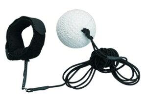 【野球練習器具】WORLD SMITH(ワールドスミス)スロー&キャッチトレーナーC号ボール ゴムの長さ2.5m BX72-33【750】