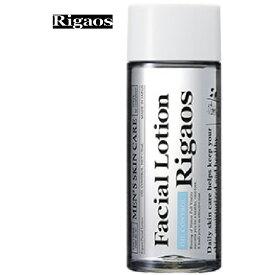 【化粧水】Rigaos フェイシャルローション オイルコントロール 170ml【590】【ラッキーシール対応】