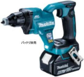 18V 充電式スクリュードライバ(本体のみ) マキタ FS455DZ【460】【ラッキーシール対応】