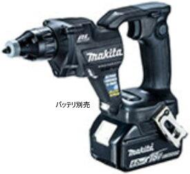 18V 充電式スクリュードライバ(本体のみ) マキタ FS600DZB【460】【ラッキーシール対応】