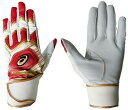 【野球バッティンググローブ】asics(アシックス)ゴールドステージ スピードアクセルジュニアバッティング用手袋(両…