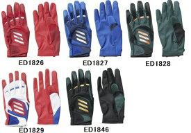 【野球バッティンググローブ】ADIDAS(アディダス)5T バッティンググローブ(両手)FTK85【350】【ラッキーシール対応】