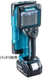 18V 充電式ウォールディテクタ(本体のみ) マキタ WD181DZK【460】【ラッキーシール対応】