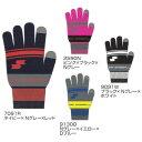 【野球アクセサリー・冬物】SSK(エスエスケイ)タッチパネルマジックグローブスマートフォン・タッチパネル対応手袋Y…