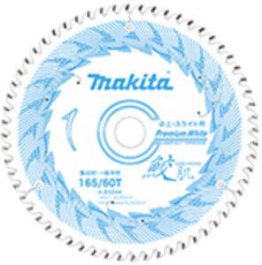 165mm プレミアムホワイトチップソー マキタ A-69244【460】