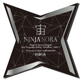 【スケートベアリング】NINJA(ニンジャ)BEARING SORA(宙)【350】
