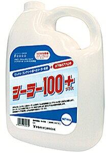 【補修用品】YAYOI(ヤヨイ化学)シーラー100 +プラス 4kg 226-112【527】