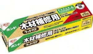 【パテ・コーキング用品】ボンド木材補修用 パテ タモ白 120ml 25621【562】
