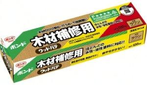 【パテ・コーキング用品】ボンド木材補修用 パテ ラワン 120ml 25721【562】