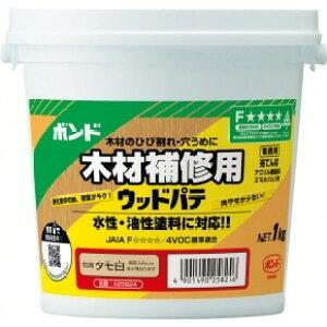 【パテ・コーキング用品】ボンド木材補修用 パテ タモ白 1kg 25824【562】