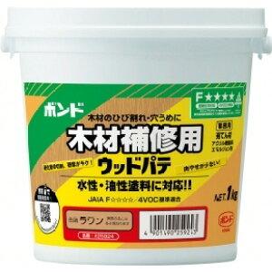 【パテ・コーキング用品】ボンド木材補修用 パテ ラワン 1kg 25924【162】