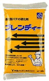 【補修用品】YAYOI(ヤヨイ化学)ブレンディー 1kg 273-211【127】