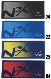 【スポーツタオル】MIZUNO(ミズノ)N-XT フェイスタオル(箱入り) 34×83cm32JY0103【350】