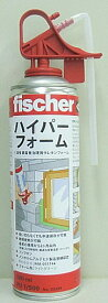 【補修用品】FISCHER(フィッシャー)1液性発泡ウレタン 500ml 33394【162】