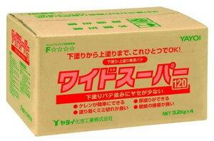【補修用品】YAYOI(ヤヨイ化学)ワイドスーパー120 3.2kg×4(箱売り)276-231【527】
