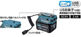 10.8V用 スライドバッテリ用 バッテリホルダマキタ YL00000001【460】