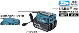 14.4V/18V用 バッテリホルダ マキタ YL00000002【460】