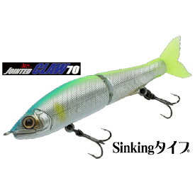 【釣り】【GAN CRAFT】JOINTED CLAW 70S【510】