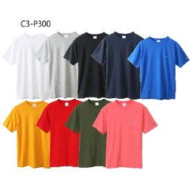 【カジュアル】CHAMPION ベーシック Tシャツ C3-P300【790】
