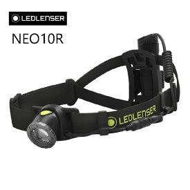 【釣り・アウトドア】LEDLENSER 充電式LEDヘッドランプ NEO10R【510】