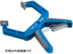 【固定工具】ムラテックKDSラチェットミニクランプ RMC-63【522】