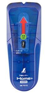 下地センサー Home+電線探知 シンワ測定 79152【460】