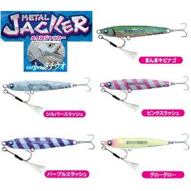 【釣り】LUMICA Xtrada METAL JACKER 太刀魚 30g【510】