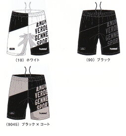 【バスケットボールパンツ】HUMMEL(ヒュンメル)ビッグロゴハーフパンツ(バスパン)HAPB6033【750】