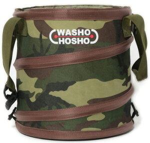【工具収納用品】和勝(ワショウ)俺のバケット(フレコンバッグ)Lサイズ WABM-L【178】