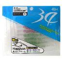 【釣り】HAPYSON 太刀リグワーム YF-421【510】