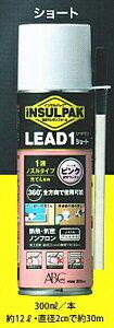 【補修用品】INSULPAK(インサルパック)LEAD1 PU FOAM 発泡ウレタンスプレー 300ml【162】