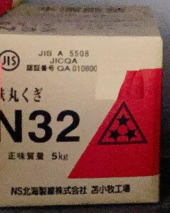 【ファスニング】NS北海製線鉄丸くぎ 長さ32mm 1箱 正味質量5kg JIS A5508 N32【164】
