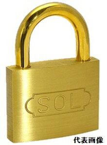 【防犯用品】SOL HARD(ソール・ハード)シリンダー南京錠 No.2500 横幅25mm キー3本付【772】