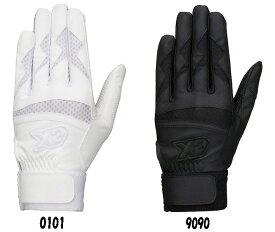 【野球バッティンググローブ】XANAX(ザナックス)高校生対応モデル 一般用手袋(両手)BBG500K【750】