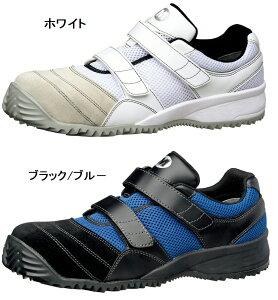 【安全靴・作業靴】ミドリ安全先芯入りスニーカー トビスニ(鳶スニーカー)TS-115N【420】
