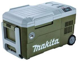 【送料込み】40Vmax 充電式保冷温庫(本体のみ) マキタ CW001GZO【460】