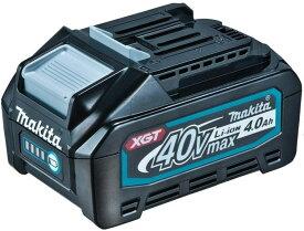 【送料込み】40Vmax(4.0Ah) リチウムイオンバッテリ マキタ BL4040【460】