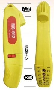 【電設工具】MARVEL(マーベル)ケーブルストリッパー MC-012【458】